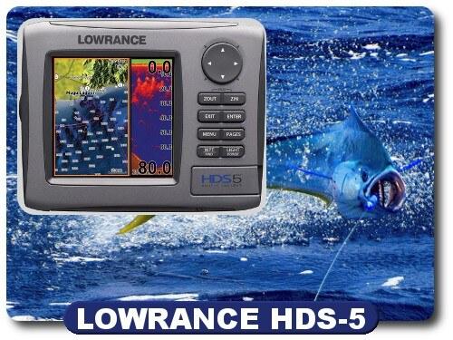 Lowrance HDS-5 Gen1