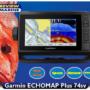 Garmin ECHOMAP Plus 74sv